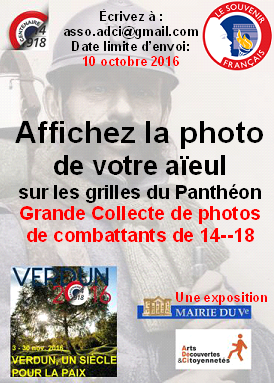 flyer-adci-expo